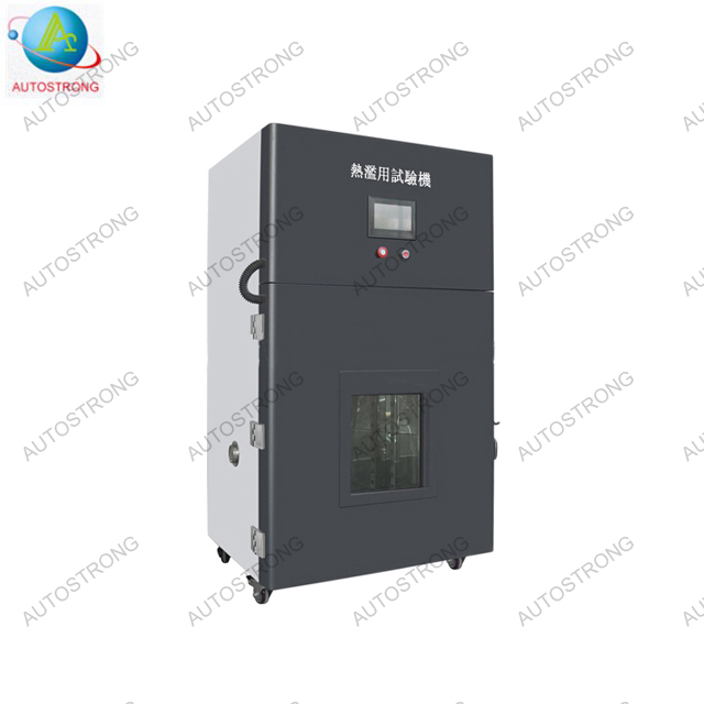 Battery Thermal Abuse Test Machine